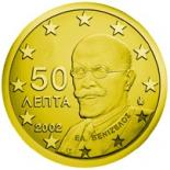 50 cents (other side, country Greece) 0.5